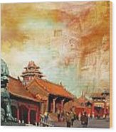 Imperial Palaces Of The Ming And Qing Dynasties In Beijing And Shenyang Wood Print