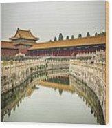 Imperial Waterway Wood Print