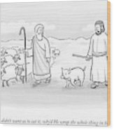 In What Appears To Be Biblical Times Wood Print