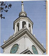 Independence Hall Bell Tower Wood Print