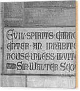 Indiana University Memorial Hall Inscription Wood Print