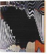 Infinity Kiss Horizontal 2 Wood Print