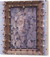 Inner Cacophany - Framed Wood Print