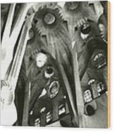 inside La Sagrada Familia Wood Print