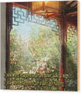 Inspirational - Happiness - Simply Chinese Wood Print