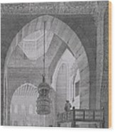Interior Of The Mosque Of Kaid-bey Wood Print