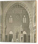 Interior Of The Mosque Of Qaitbay, Cairo Wood Print
