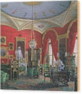 Interior Of The Winter Palace Wood Print