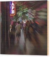 International Cafe Neon Sign And Street Scene At Night Santa Monica Ca Portrait Wood Print