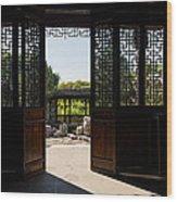 Invitation To The Garden Wood Print