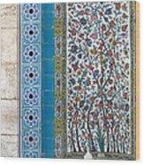 Iran Shiraz Tile And Fountain Wood Print