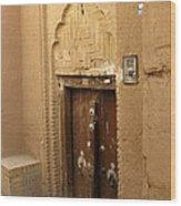 Iran Yazd Door Wood Print