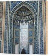 Iran Yazd Mosque Visitor Wood Print