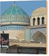 Iran Yazd Old And New Wood Print