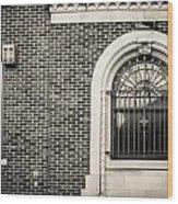 Iron Arches Wood Print