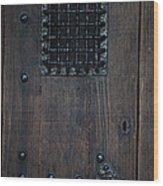 Iron Gate Window Wood Print