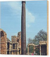 Iron Pillar Of Qutb Wood Print