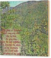 Isaiah 60 13 Wood Print