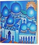 Ishraq Wood Print