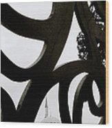 Islam Within Art Wood Print