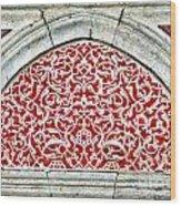 Islamic Art 04 Wood Print