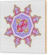 Islamic Art 07 Wood Print