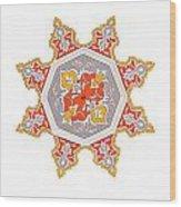 Islamic Art 08 Wood Print