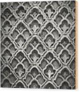 Islamic Art Stone Texture Wood Print