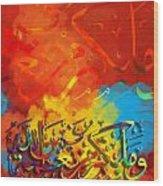 Islamic Calligraphy 008 Wood Print by Catf