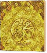 Islamic Calligraphy 013 Wood Print