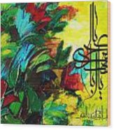 Islamic Calligraphy 024 Wood Print