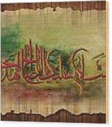 Islamic Calligraphy 034 Wood Print by Catf