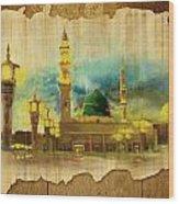 Islamic Calligraphy 035 Wood Print