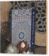 Islamic Geometric Design - Book By Eric Broug Wood Print by Murtaza Humayun Saeed