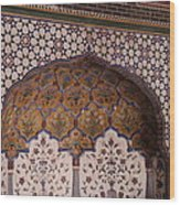 Islamic Geometric Design At The Shahi Mosque Wood Print by Murtaza Humayun Saeed