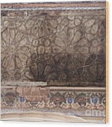 Islamic Geometrical Design On The Underside Of The Roof Of The Umar Hayat Mahal Wood Print