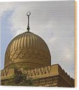 Islamic Mosque 05 Wood Print