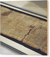 Israel Museum Displays Dead Sea Scrolls Wood Print