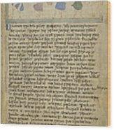 Israelites Are Beaten Wood Print
