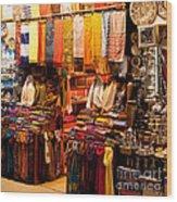 Istanbul Grand Bazaar 08 Wood Print