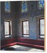Istanbul Topkapi 1 Wood Print