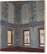 Istanbul Topkapi 2 Wood Print
