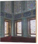 Istanbul Topkapi 3 Wood Print