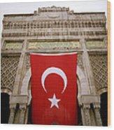 Istanbul University Wood Print