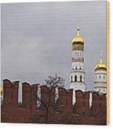 Ivan The Great Belfry Of Moscow Kremlin Wood Print