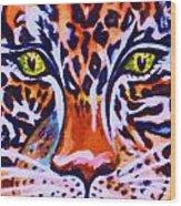 Jaguar Eyes-  Wood Print