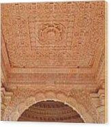 Jain Temple Ceiling - Amarkantak India Wood Print