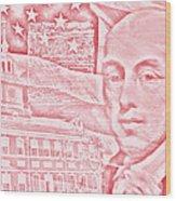 James Madison- 4th Us President Wood Print