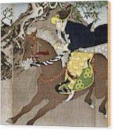 Japan Boshin War, 1868 Wood Print