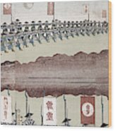 Japan Military Training Wood Print